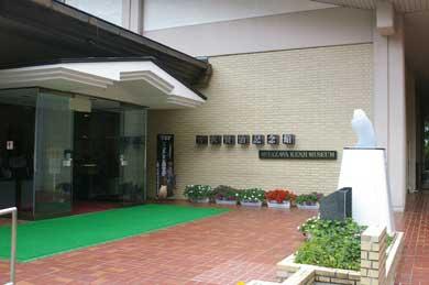 Iwatemiyazawa