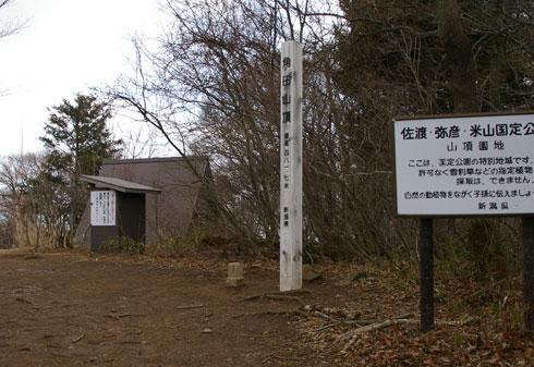 Kakudako4_2
