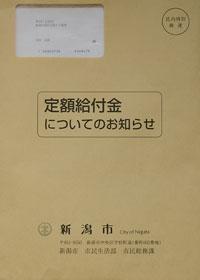 Kyufu