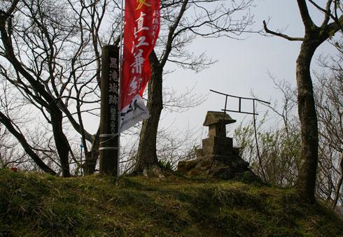 Kurotaki