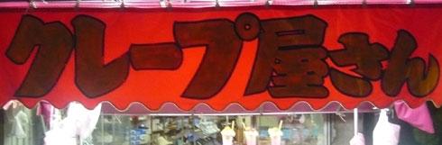 Mise22
