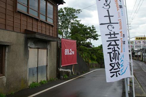 Mizu2
