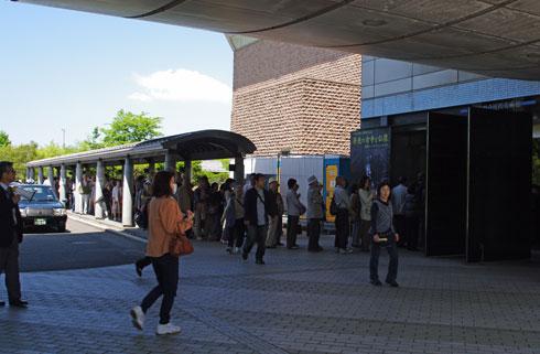 Nagao