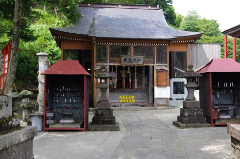 Nagaoka4