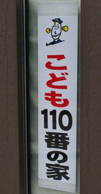 Imgp8410