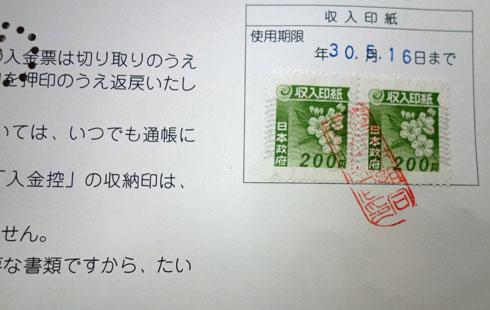 Dsc02654