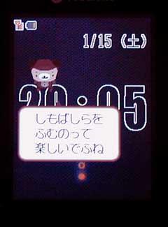 ku-man15