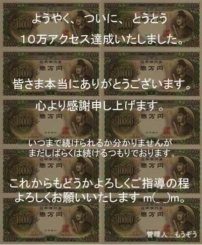 10man_1