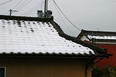 Yukiyane