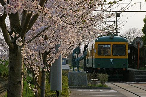 Sakuradensya