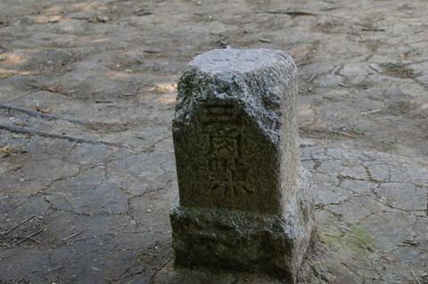 Toujima2