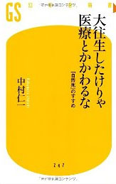Daiou