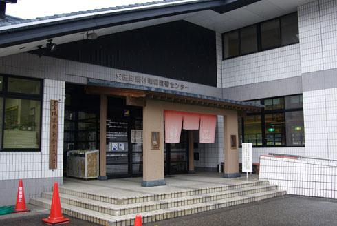 Suwa3
