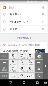 Screenshot_201611121320551_2