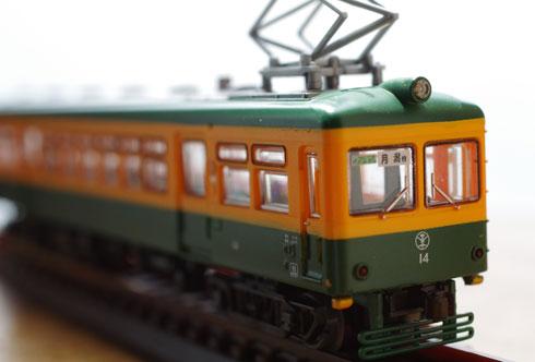 Imgp9473