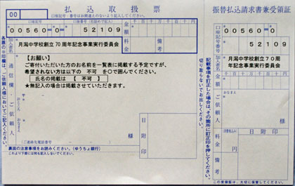 Imgp9565