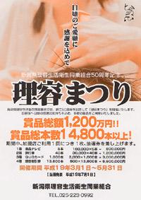 Matsuri_2007s
