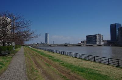 Yasuragi900