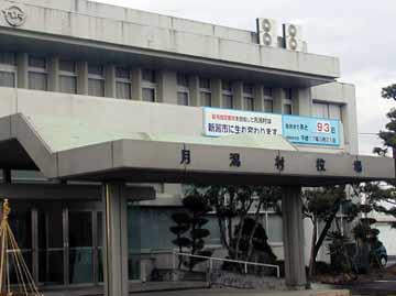 tsukigata19